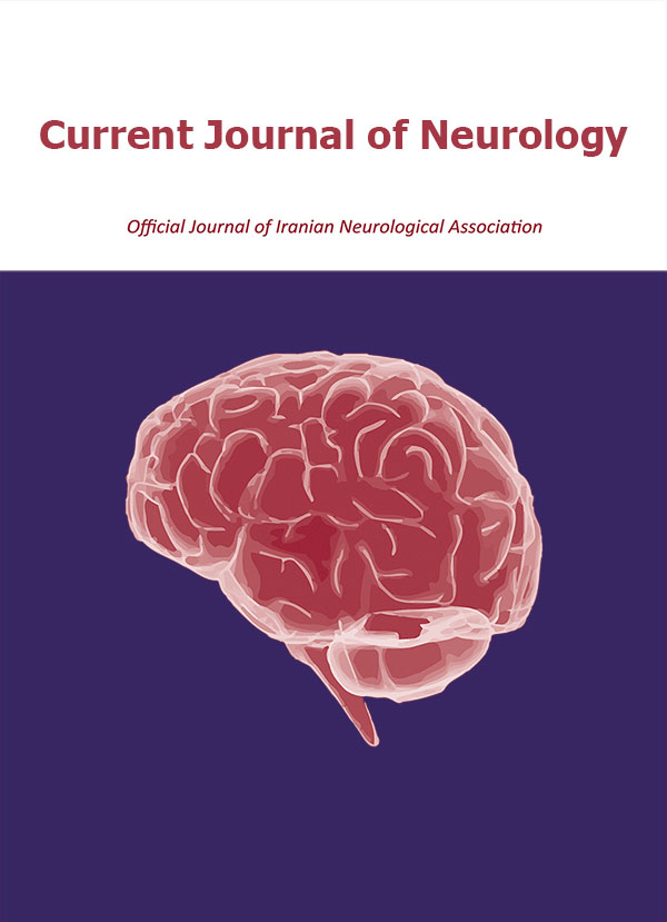 Current Journal of Neurology